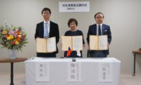 Hsinchu Science Park Signs MOU with Shiyuukai in Japan to Explore Long-Term Care Market