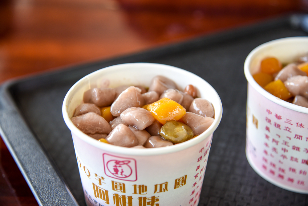 Taro rice balls