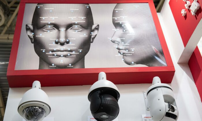 AI (artificial intelligence) security cameras with facial recognition technology are seen at the 14th China International Exhibition on Public Safety and Security at the China International Exhibition Center in Beijing on Oct. 24, 2018. (Nicolas Asfouri/AFP via Getty Images)