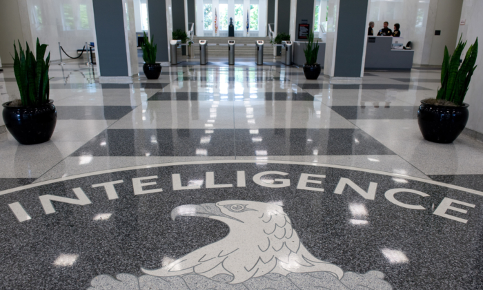 The Central Intelligence Agency (CIA) logo is displayed in the lobby of CIA Headquarters in Langley, Virginia, on Aug. 14, 2008. (Saul Loeb/Getty Images)
