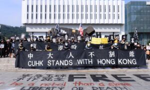 Student Union Leaders at Chinese University of Hong Kong Resign Due to Pressure, Threats
