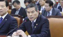 South Korea Deports North Koreans Who Fled After Allegedly Killing 16