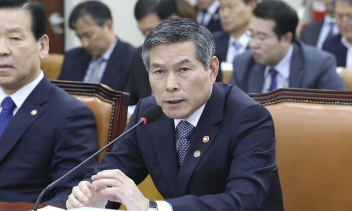 South Korean Defense Minister Jeong Kyeong-doo answers a lawmaker's question about North Koreans' deportation during a defense committee meeting at the National Assembly in Seoul, South Korea, on Nov. 7, 2019. (Kim Ju-hyung/Yonhap via AP)