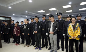 China Sentences 9 in Fentanyl Trafficking Case After US Tip