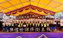 Masked Hong Kong Students Chant at Graduation Amid Fears for Elections