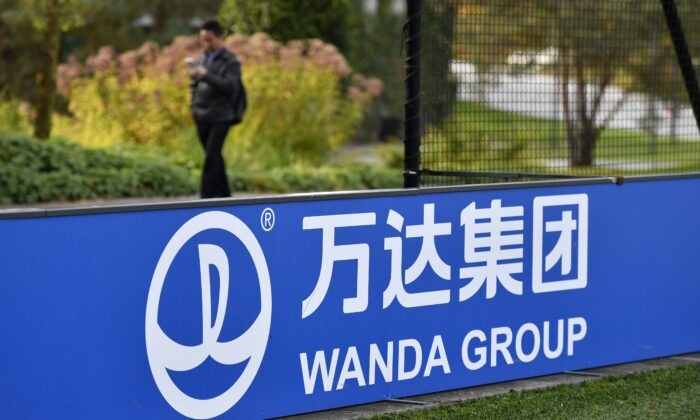 The sign and logo of Wanda Group, a Chinese multinational conglomerate corporation and FIFA partner, is seen at the world football's governing body headquarters in Zurich on Oct. 13, 2016.