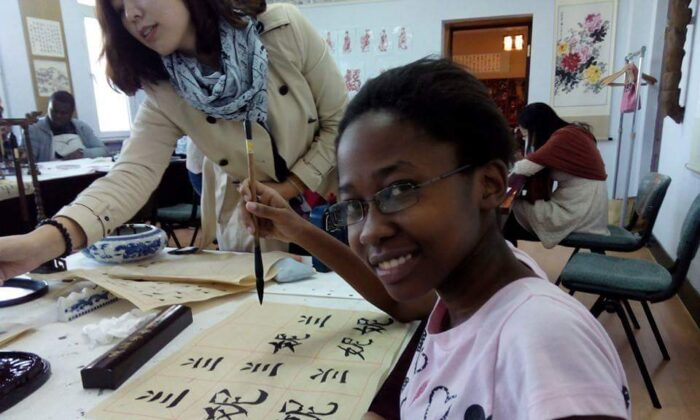 Zipporah Bvalani in a Chinese calligraphy class. (Courtesy Zipporah Bvalani)