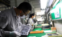 Investors Sink Bonds of China's State-Backed Chipmaker Tsinghua Unigroup