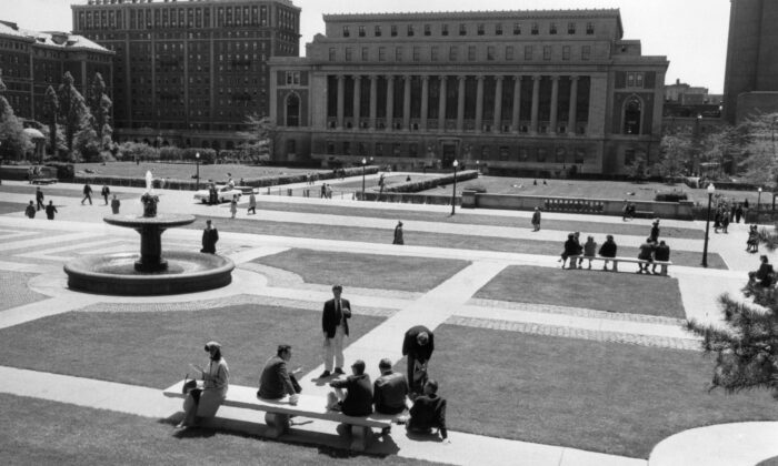 Columbia University in New York on May10,1962.  (Photo by William Lovelace/Express/Getty Images)