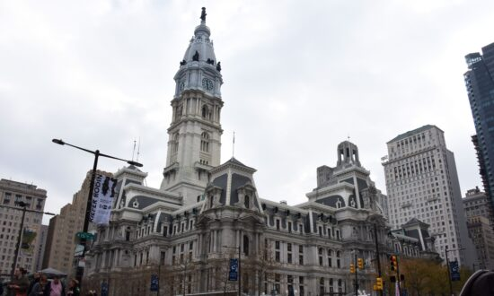 Maoists and Socialists Increase Their Influence on Philly City Council