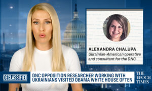 DNC Researcher With Ukrainian Ties Visited Obama White House Often