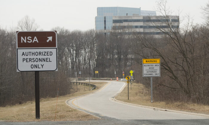 An entrance to the National Security Agency (NSA) headquarters in Fort Meade, Md., on Feb. 14, 2018. (Saul Loeb/AFP via Getty Images)