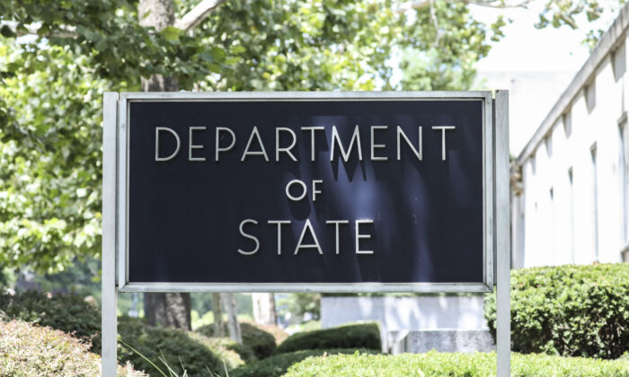 The Department of State in Washington on July 17, 2019. (Samira Bouaou/The Epoch Times)