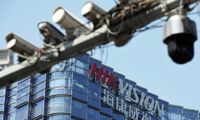 Surveillance cameras are seen near the headquarters of Chinese video surveillance firm Hikvision in Hangzhou, Zhejiang Province, China on May 22, 2019. (Reuters)