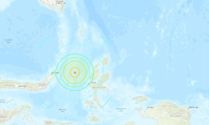 An earthquake struck near Indonesia on Nov. 14, 2019. (USGS)