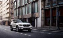Volvo: 2020 XC40 T5 AWD R-Design Trim