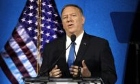 US Faces 'Complex Challenge' From Chinese Communist Party, Pompeo Says