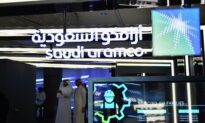 Saudi Arabia Cuts Aramco Valuation, Boosts Loans to Get IPO Done