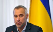 Ukraine Deepens Probe Against Burisma Founder to Embezzlement of State Funds