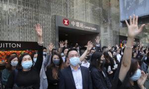 Six Chinese Government Agencies Lash Out at US for Passing Hong Kong Bill