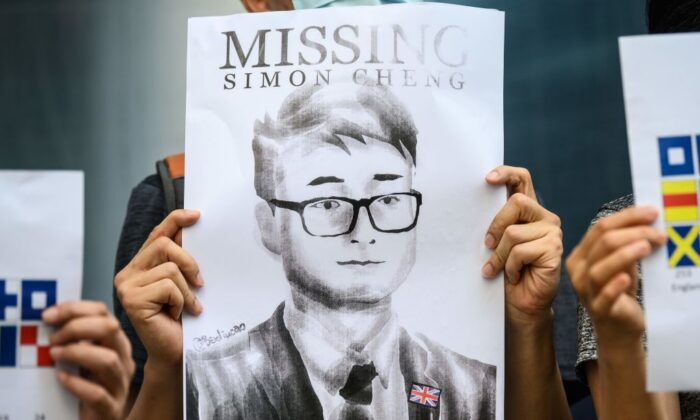 Activists gather outside the British Consulate-General building in Hong Kong on Aug. 21, 2019, following reports that Simon Cheng, a Hong Kong consulate employee had been detained by mainland Chinese authorities on his way back to the city. (Anthony Wallace/AFP via Getty Images)