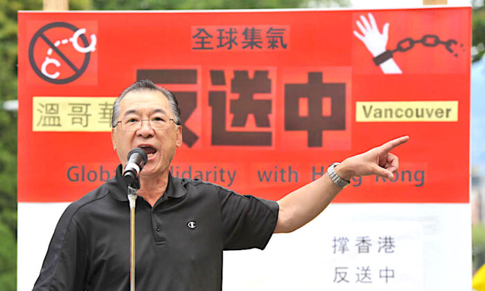 Rally organizer Kenneth Tung addresses demonstrators gathered in front of the Chinese Consulate in Vancouver on June 9, 2019, to protest against a controversial extradition law proposed by Hong Kongs pro-Beijing government to ease extraditions to China. (Don MacKinnon/AFP via Getty Images)