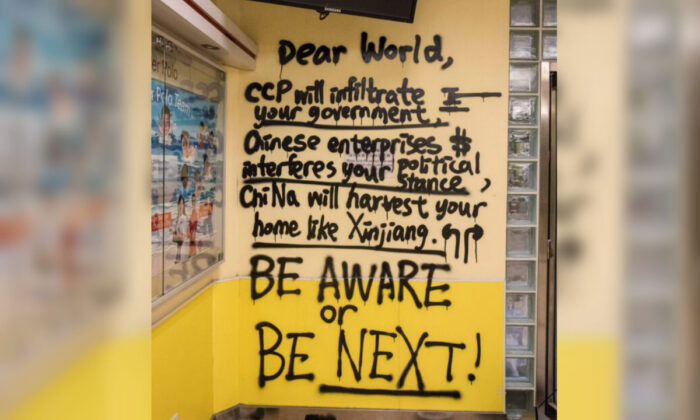 A message left by protesters is seen at the Hong Kong Polytechnic University in the Hung Hom district in Hong Kong on Nov. 21, 2019. (DALE DE LA REY/AFP via Getty Images)
