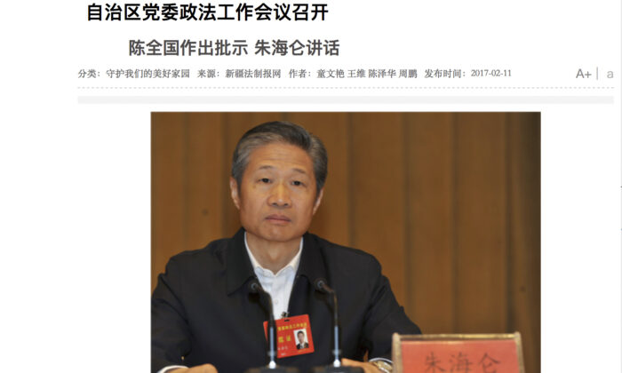This screenshot taken from the Xinjiang Legal News Network website shows the former head of the Xinjiang Communist Party Political and Legal Affairs Commission, Zhu Hailun, giving a speech at a work conference in Urumqi, China on Feb. 2, 2017. (AP Photo)