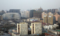China's House Price Growth to Hit Five-Year Low in 2020: Reuters Poll