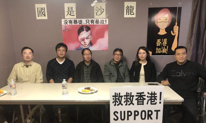 Panelist (L-R) Li Xiangyang, Feng Congde, Zhao Xin, Mai Jia'an, Zhang Jiaqi, Fang Zheng.(Nathan Su/Epoch Times)