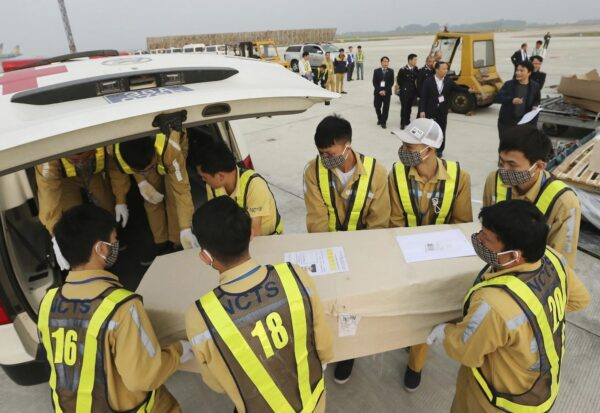 Vietnamese refugees bodies returne