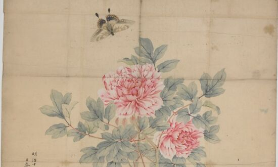 Taki Katei: The Famous Japanese Artist You've Probably Never Heard of