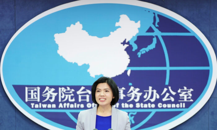 Zhu Fenglian, the new spokesperson for China's Taiwan Affairs Office of the State Council, speaks at a news conference in Beijing on Nov. 27, 2019. (Reuters)