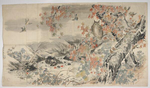 Owl and Birds Kazunori Ishibashi