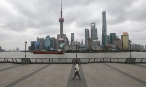 Shanghai Gang Leader Bribes Chinese Officials by Offering Prostitutes