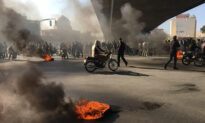 In the Face of Continuing Protests, Mullahs Reload