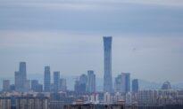 China's Bohai Economic Rim Faces $2.1 Billion Default of State-Owned Company