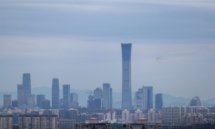 This general view shows the skyline of the central business district in Beijing on Aug. 13, 2019. (Wang Zhao/AFP via Getty Images)