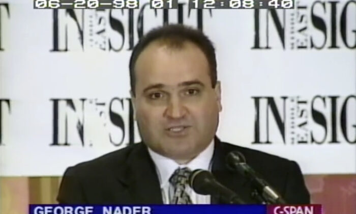 This 1998 frame from video provided by C-SPAN shows George Nader, president and editor of Middle East Insight. Nader was charged with conspiring to hide the true source of millions of dollars in campaign contributions to Hillary Clinton. (C-SPAN via AP, File)