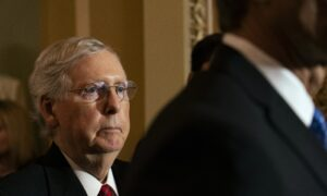 McConnell Accuses Democrats of Pushing Forward 'Rushed and Partisan Impeachment'