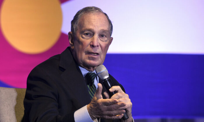 Democratic presidential candidate Michael Bloomberg speaks to gun control advocates and victims of gun violence in Aurora, Colo., on Dec. 5, 2019. (Thomas Peipert/AP Photo)