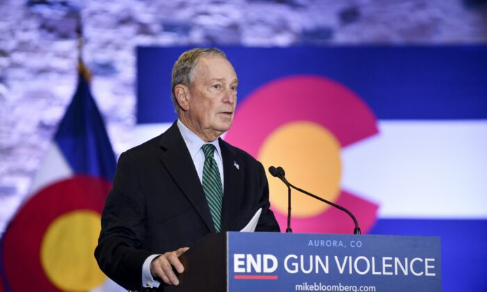 Democratic presidential candidate former New York City Mayor Michael Bloomberg speaks during an event to introduce his gun safety policy agenda at the Heritage Christian Center in Aurora, Colorado on Dec. 5, 2019. (Michael Ciaglo/Getty Images)