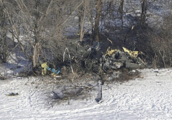 black hawk crash site