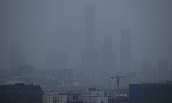 The skyline of Beijing's central business district on Nov. 29, 2019. (WANG ZHAO/AFP via Getty Images)