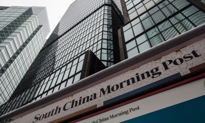 A general view shows a closed newsstand designed with the logo of the South China Morning Post (SCMP) in Hong Kong on December 12, 2015, following its acquisition by Chinese internet giant Alibaba of the English-language newspaper.  ANTHONY WALLACE/AFP via Getty Images