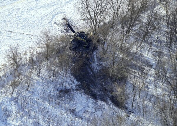 black hawk helicopter crash