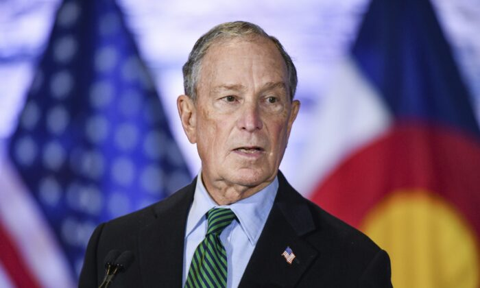 Democratic presidential candidate former New York City Mayor Michael Bloomberg speaks during an event to introduce his gun safety policy agenda at the Heritage Christian Center in Aurora, Colorado on Dec.5, 2019. (Michael Ciaglo/Getty Images)