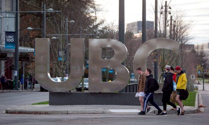Students walk on the University of British Columbia campus in Vancouver in a file photo. (The Canadian Press/Darryl Dyck)