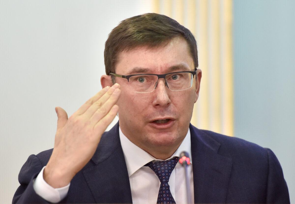 Prosecutor General of Ukraine Yuriy Lutsenko