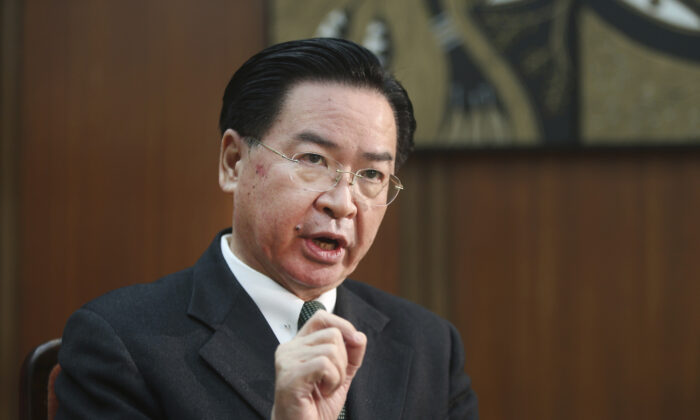 Taiwanese Foreign Minister Joseph Wu speaks during an exclusive interview with The Associated Press at his ministry in Taipei, Taiwan on Dec. 10, 2019.  (Chiang Ying-ying/AP)